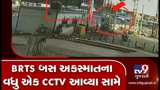 Another CCTV footage of BRTS accident that claimed 2 lives near Panjrapole, yesterday| Ahmedabad