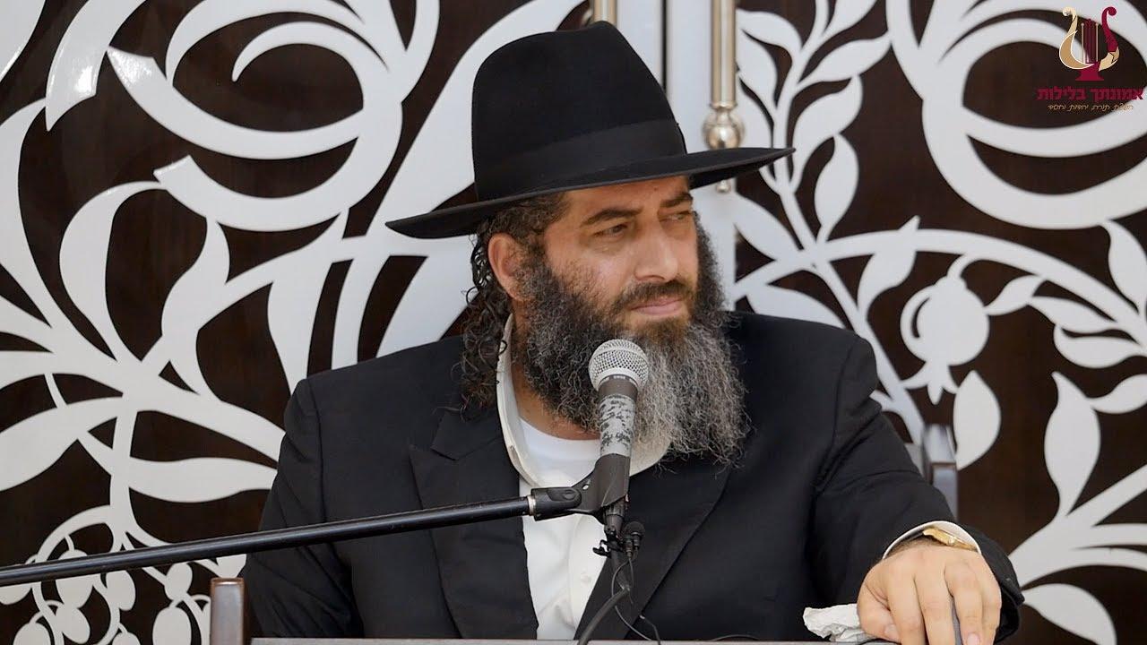 הרב רונן שאולוב בסיפור מזעזע ומרגש עד דמעות שבגללו הקדוש ברוך הוא החריב את ביתו - תשעה באב !!!