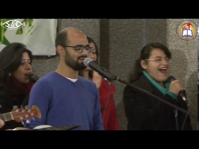 إحتفال رأس السنة ٢٠١٧ - (أزمنة مثمرة) ج١- جمعية أسيوط