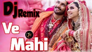va-mahi-dj-song-king-music-basti-no-1-dj-satyam-hiteck-chhawani