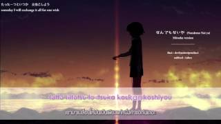 Gambar cover [ENG|TH-SUB] なんでもないや (Nandemo Nai ya) - Mitsuha (Your Name Ost.)