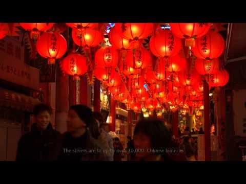 Spring Festival / 春节祭