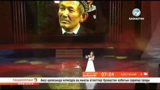 Тахмина Әшімбекова - «Сыған серенадасы»