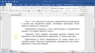 Информатика, Босова, 6 класс, Практическая 4, Задание 2