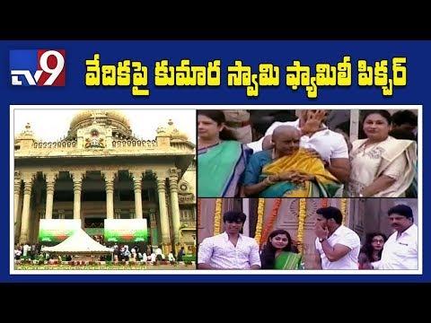 HD Kumaraswamy with family @ Swearing In ceremony in Bangalore - TV9