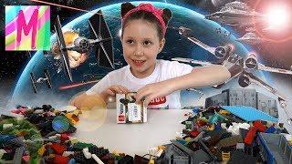 галактический вампир космовампиры лего MILA HOUSE LEGO ЛЕГО и не только
