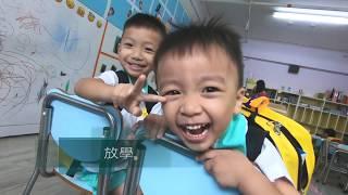 Publication Date: 2019-11-27 | Video Title: 校園生活