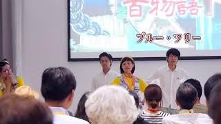 2017/8/24~26 にすみだ北斎美術館で行われたナイトイベント、『百物語...