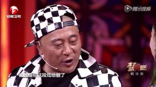 《来了就笑吧》第1季第10期:赵四变身许文强开枪自杀 20160519 完整版