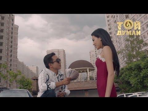Нұртас Қайратұлы - Хан Қызы - Видео из ютуба