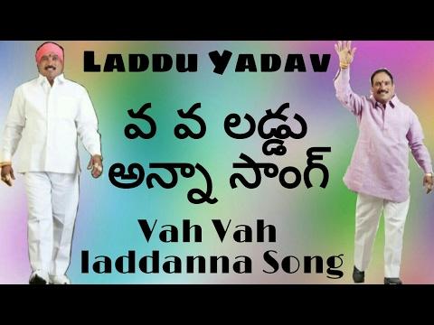 Vah Vah Laddu Anna Song