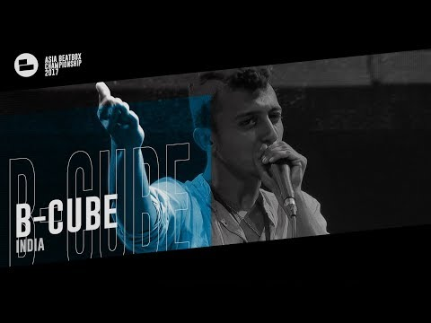 B-Cube(IN)|Asia Beatbox Championship 2017 Solo Elimination