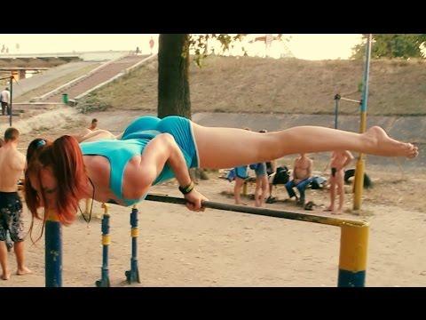 Amazing Workout Girl