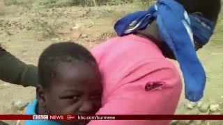 စစ္တပ္ သတ္ျဖတ္မႈ ဘီဘီစီရဲ႕ စုံစမ္းသတင္းေရးသားမႈနဲ႔ စိတ္ဝင္စားဖြယ္ သတင္းမ်ား - BBC Myanmar TV