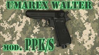 Розпакування Umarex Walther Mod PPK/S