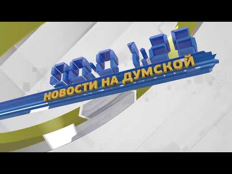 DumskayaTV: Очередной суицид в СИЗО: мать-убийца перерезала себе вены