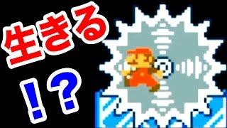 ピーチ姫の決意  〜クッパ城からの脱獄とギロチンマリオ〜 【マリオメーカー実況】