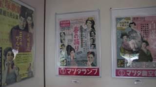 宝塚レビューの王様 白井鐵造記念館  2016