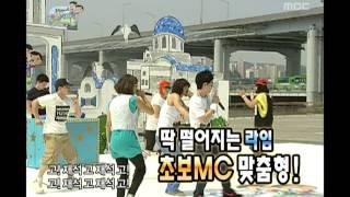 Infinite Challenge, 2009 Duet Festival(2) #17, 2009 듀엣 가요제(2) 20090711