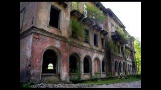 видео город Абхазии