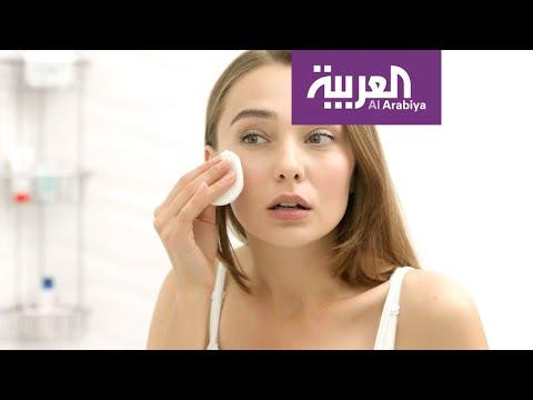 صباح العربية | أسرار تنظيف البشرة من مختص  - نشر قبل 1 ساعة