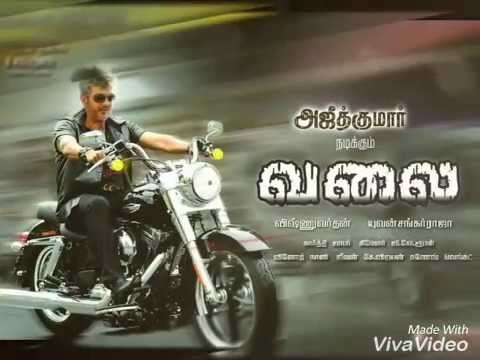 Ajith Kumar Next Movie Collection Thala 57 In 2016 - YouTube