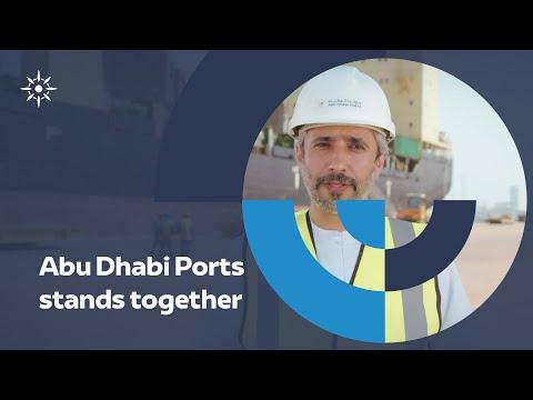 Abu Dhabi Ports Stands Together  نقف متحدين في موانئ أبوظبي