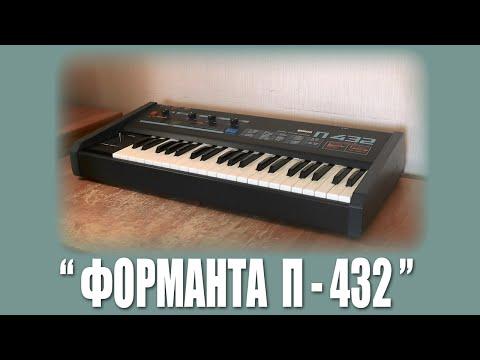 РГВ #19 -