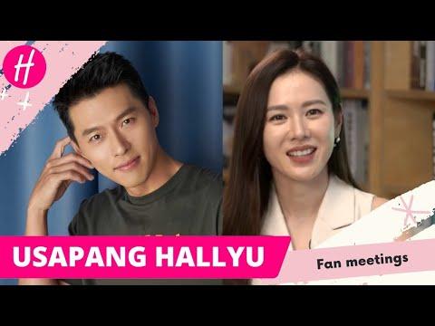 Usapang Hallyu July 17, 2021