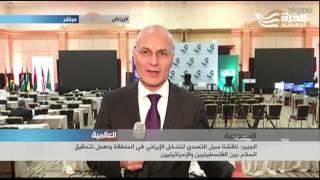 ميشال غندور، موفد الحرة الى الرياض
