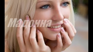 ,,Мадонна,, - Экспресс-бенд - вокал А. Ренуар