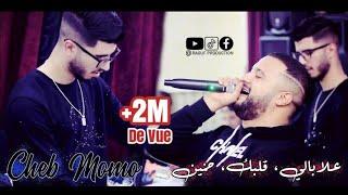 Cheb Momo © 3labali Galbek Hnin علابالي ڤلبك حنين - Avec Zinou Pachichi - Live 2020