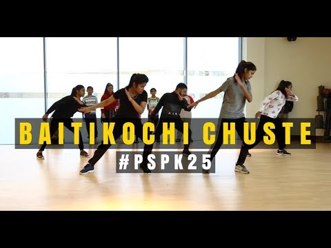 'Baitikochi Chuste' Dance #PSPK25 |...