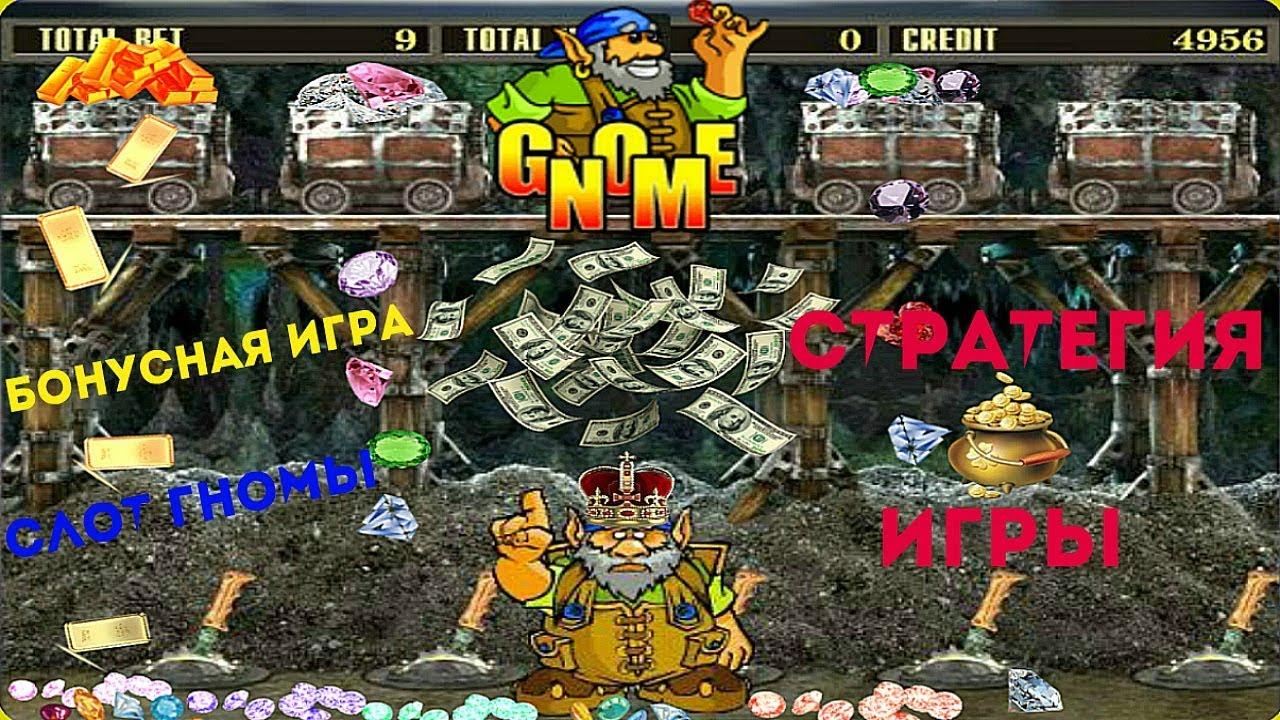 Онлайн казино eurogrand отзывы