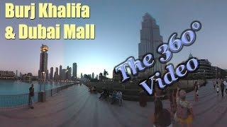 برج خليفة 360 درجة و منطقة نوافير دبي مول