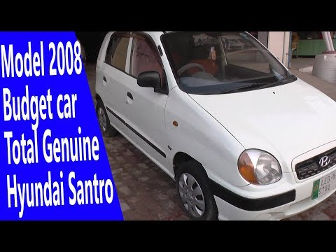 Hyundai Santro Model 2008 | Budget car | Total Genuine | Price Detail, Specification & Features