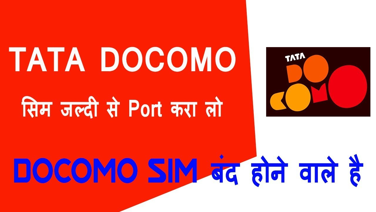 Tata docomo zte mf631 driver software free download.