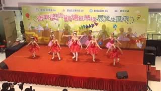 閩僑小學芭蕾舞表演 ( 齊來認識觀塘區學校 )