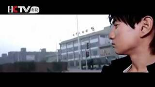 步步惊心现代版 ~ Bu Bu Jing Xin Modern Version [MV]