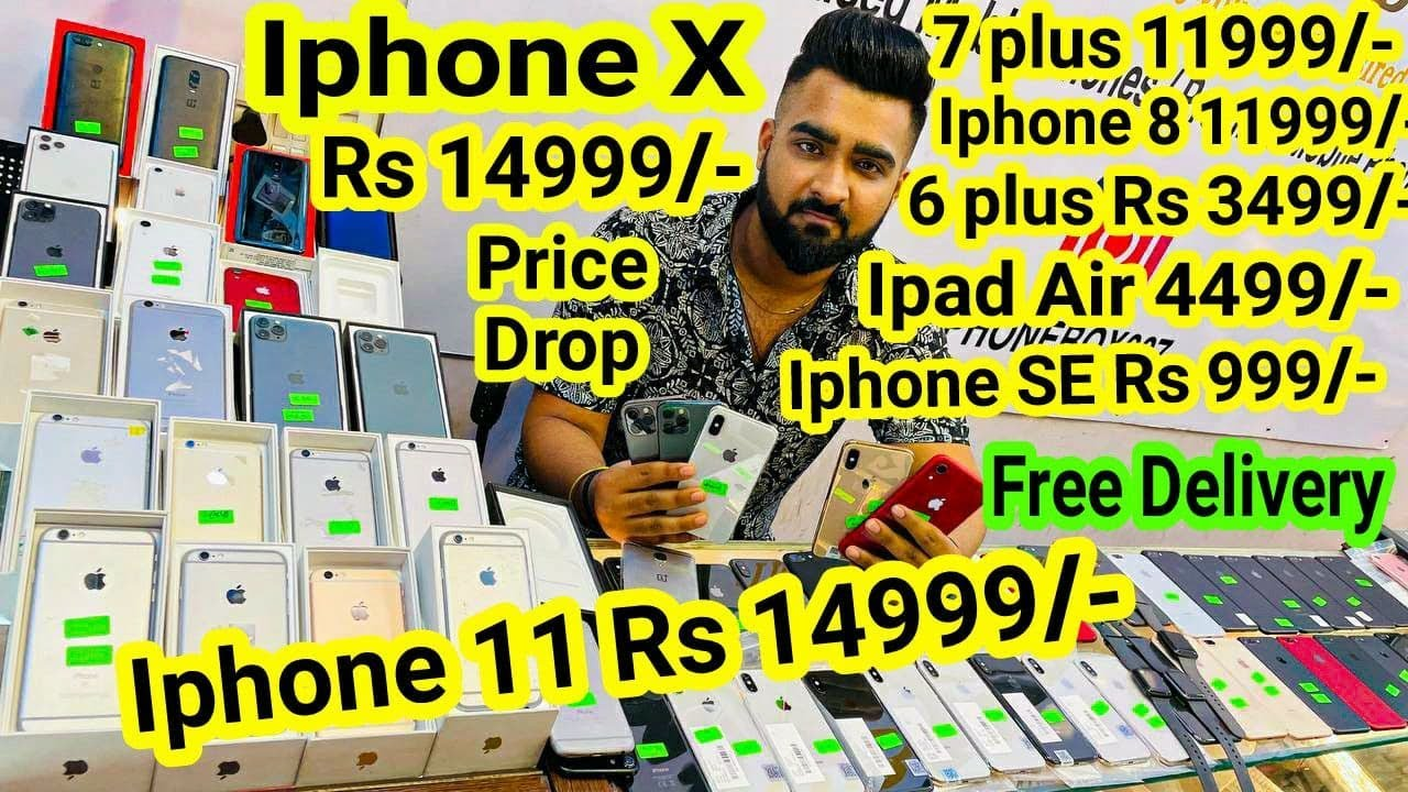 DEAL WALE BHAIYA Iphone X 14999/- Iphone 11 Rs 14999/- Ipad Air 4499/- SE 999/- Free Delivery