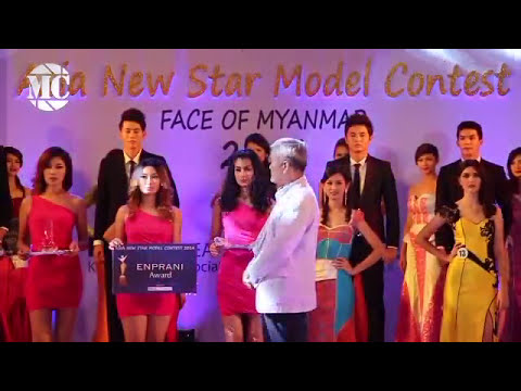 Final Contest of Face of Myanmar 2014