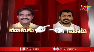 News Hour | Morning News Highlights | 14th December 2019 | NTV