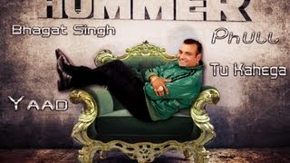 PULLA LUBANA | ALBUM HUMMER | PUNJABI MOST POPULAR HIT SONG 2014