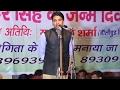 हाथ जोड़ के अरज करू || Vikas Mehar Singh || Haryanvi Desi Ragni video