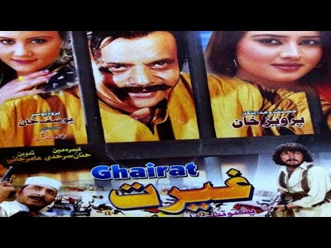 Www Pashto Filam Donlod Vidio Com