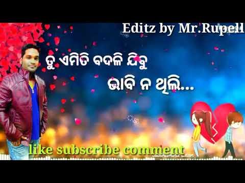 A Dunia Ku Bhuli Tate Bhala Paili New Whatsp Status Video Human Sagar.