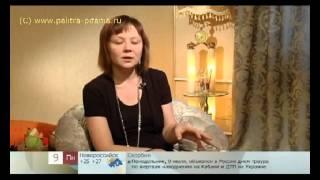 Наталия Лютова о сальмонеллезе в эфире 1 канала