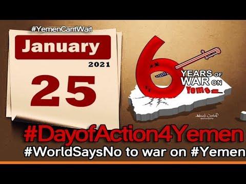 حملة عالمية وتحركات من أجل وقف الحرب على اليمن
