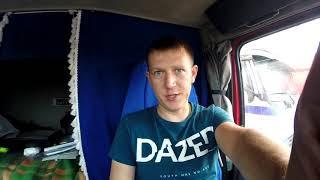 Рейсик на Москву ГОУПРО (Часть 1)