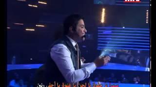 MTV Lebanon  Hisham Al7aj - Samra ya samra